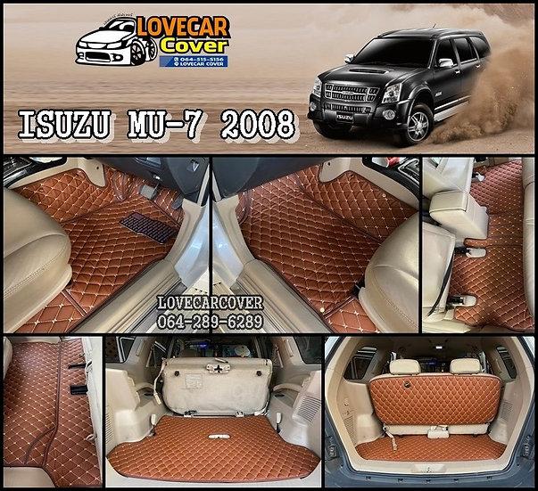 พรมปูพื้นรถยนต์ 6D สีน้ำตาลเข้ม ISUZU MU-7 2008