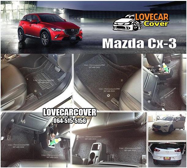 พรมดักฝุ่นรถยนต์ (พรมไวนิล) สีดำล้วน Mazda Cx-3