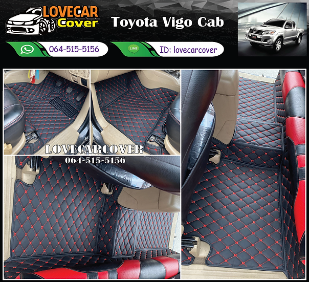 พรมรถยนต์ 6D สีดำด้ายแดง Toyota Vigo Cab