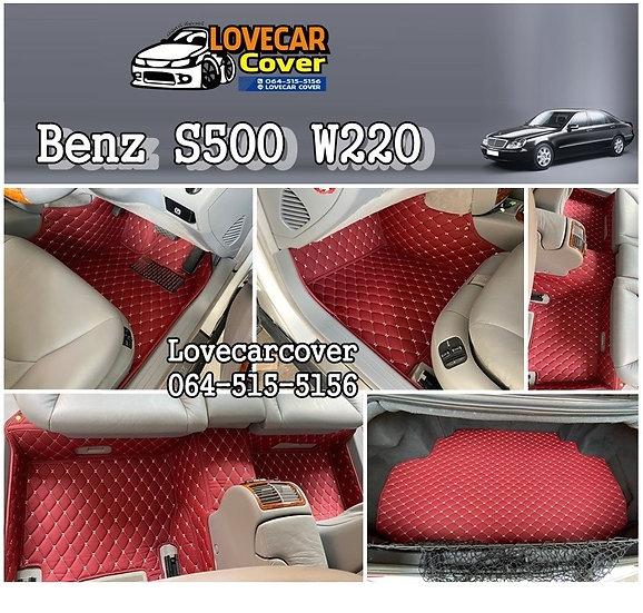 พรมรถยนต์ Benz S500 W220