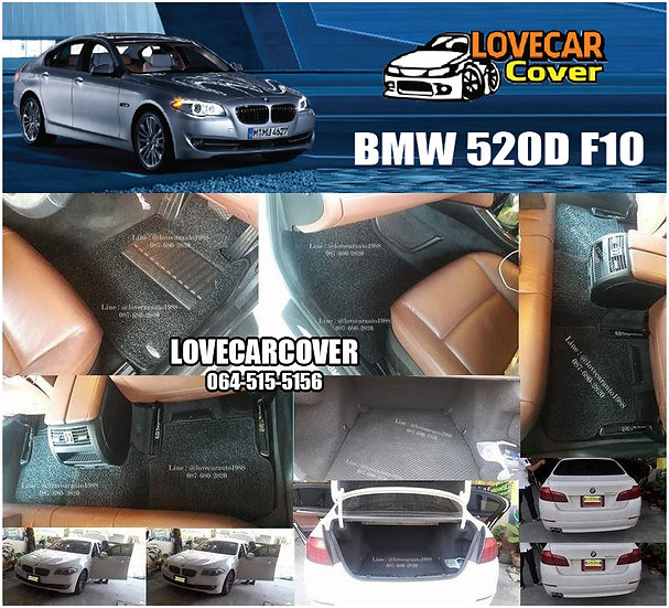 พรมดักฝุ่นรถยนต์ (พรมไวนิล) สีดำ Bmw 520D F10
