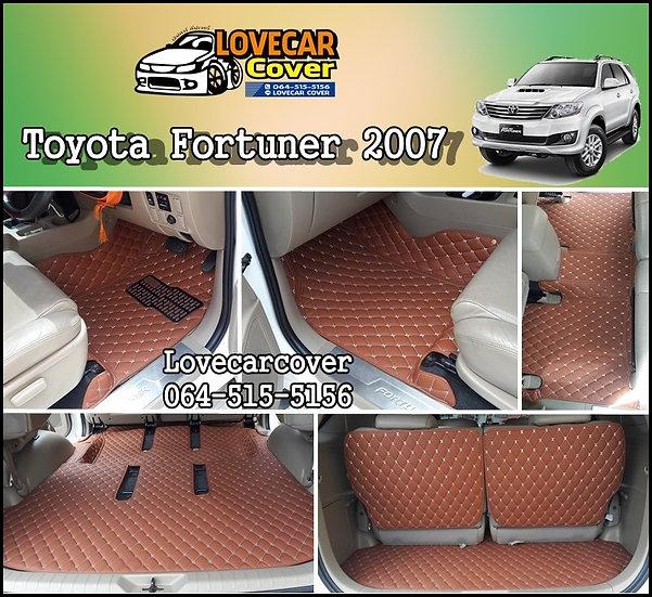 พรมปูพื้นรถยนต์ 6D สีน้ำตาลเข้ม Toyota Fortuner 2007