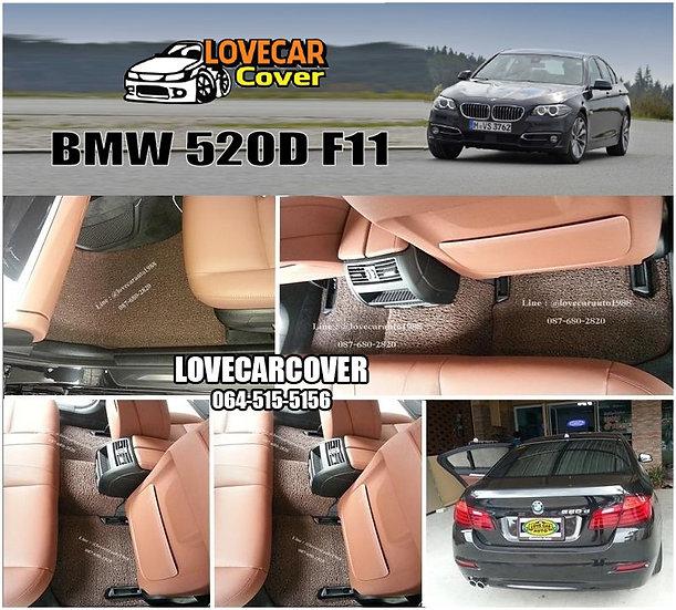พรมดักฝุ่นรถยนต์ (พรมไวนิล) สีน้ำตาล BMW 520D F11