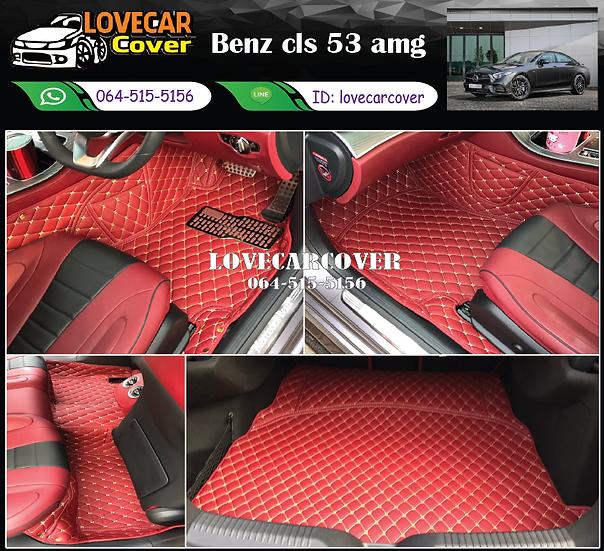พรมรถยนต์ 6D สีแดงไวน์ Benz cls 53 amg