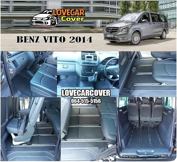 ผ้ายางกระดุมใหญ่ EVA สีดำ Benz Vito 2014