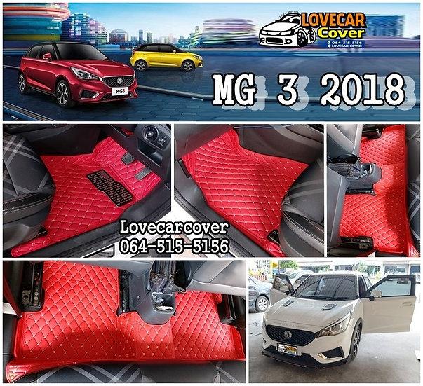 พรมรถยนต์ 6D สีแดงสด MG 3 2018