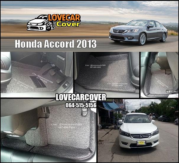 พรมดักฝุ่นรถยนต์ (พรมไวนิล) สีเทา Honda Accord 2013