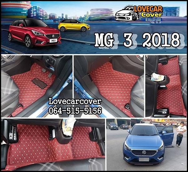 พรมปูพื้นรถยนต์ 6D สีแดงไวท์ MG 3 2018