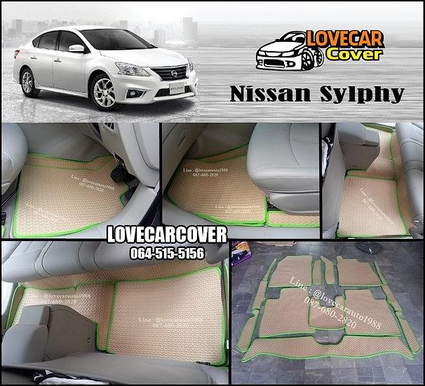 ผ้ายางลายธนู EVA สีครีมขอบสีเขียว Nissan Sylphy