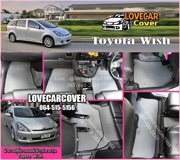 ผ้ายางกระดุมใหญ่ EVA สีเทาขอบสีดำ Toyota Wish
