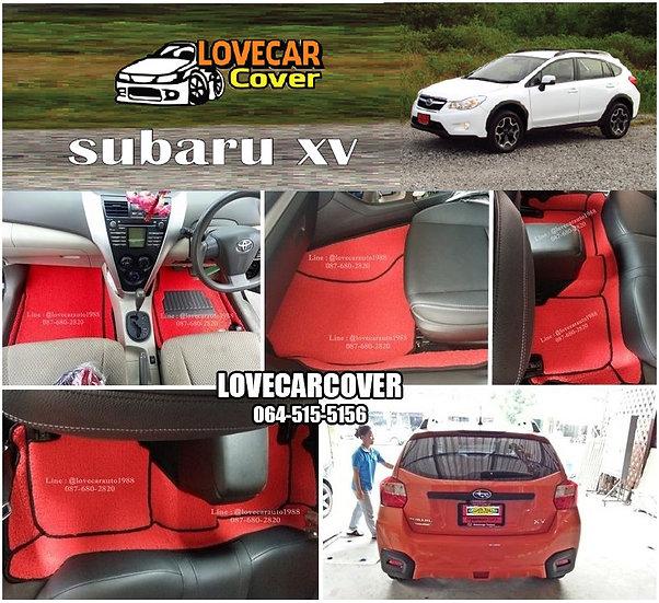 พรมดักฝุ่นรถยนต์ (พรมไวนิล) สีแดง Subaru xv