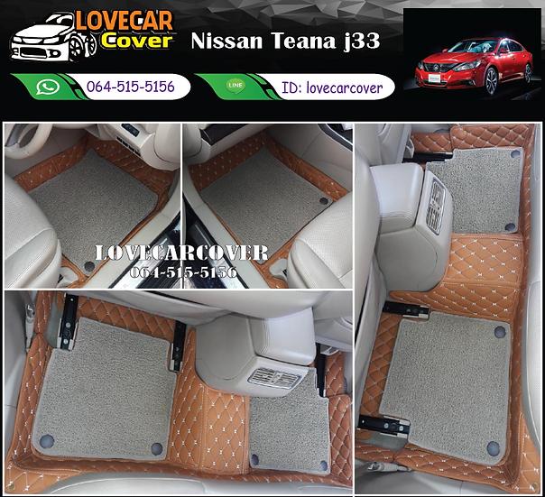 พรมรถยนต์ 7D สีน้ำตาลอ่อน +ไวนิลสีเทา Nissan Teana j33