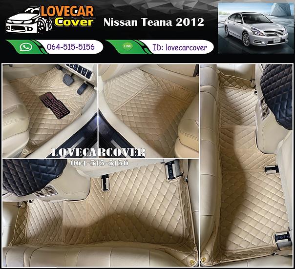 พรมรถยนต์ 6D สีครีม Nissan Teana 2012