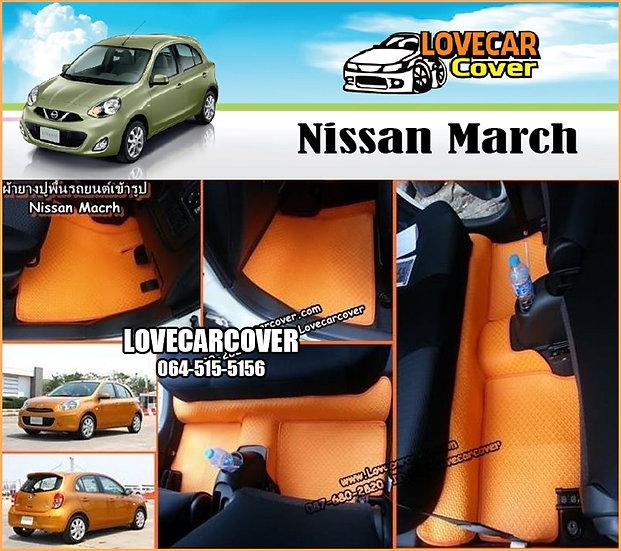 ผ้ายางกระดุมใหญ่ EVA สีส้ม Nissan March