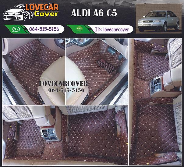พรมปูพื้นรถยนต์ 6D สีกาแฟ AUDI A6 C5