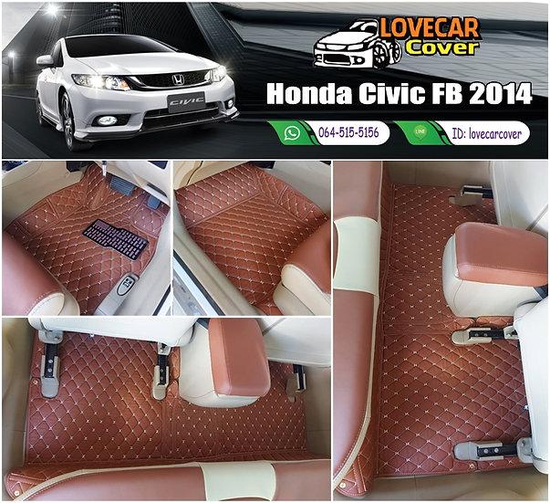 พรมรถยนต์ 6D สีน้ำตาลเข้ม Honda Civic FB 2014