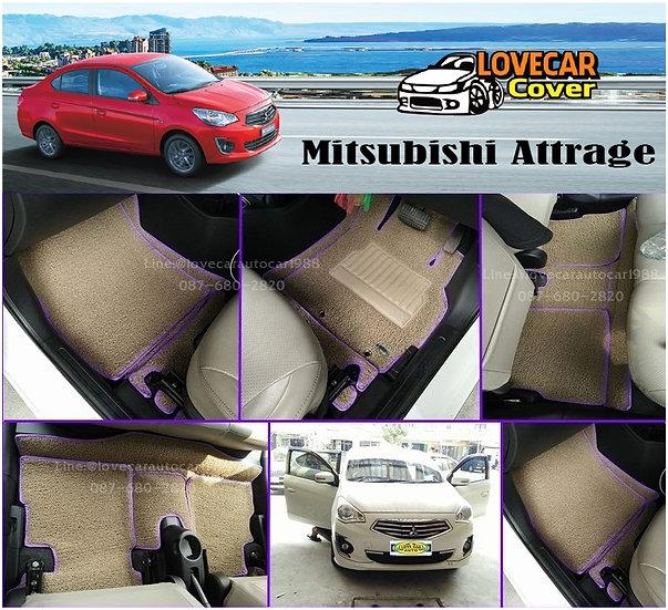 พรมดักฝุ่นรถยนต์ (พรมไวนิล) สีครีมขอบสีม่วง  Mitsubishi Attrage