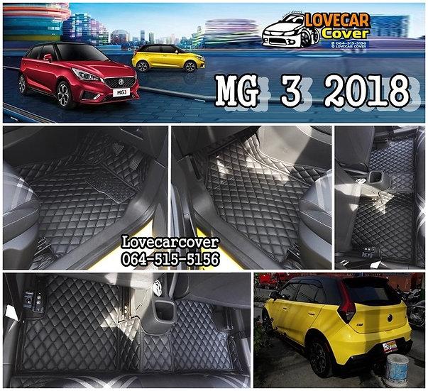 พรมปูพื้นรถยนต์ 6D สีดำล้วน MG 3 2018