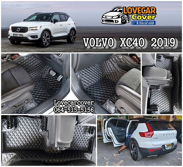 พรมปูพื้นรถยนต์ 6D สีดำล้วน Volvo XC40 2019