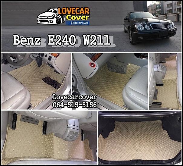พรมปูรถ Benz E240 W211