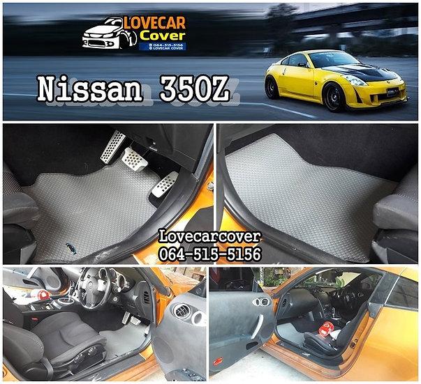 พรมกระดุมเล็ก PVC สีเทา Nissan 350Z