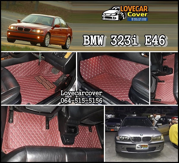 พรมรถยนต์ 6D สีแดงไวน์ BMW 323I E46
