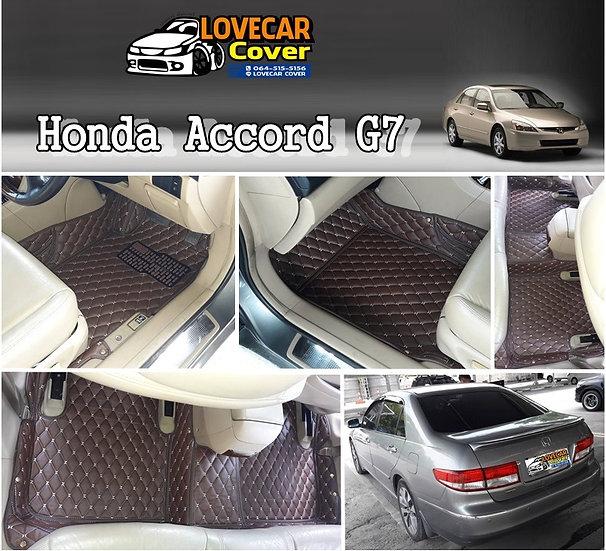 พรมปูพื้นรถยนต์ 6D สีกาแฟ Honda Accord G7