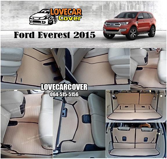 ผ้ายางลายธนู EVA สีครีม Ford Everest 2015