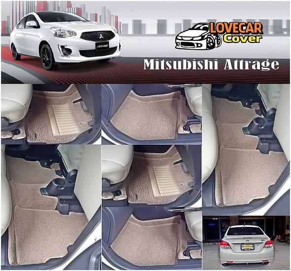 พรมดักฝุ่นรถยนต์ (พรมไวนิล) สีครีม  Mitsubishi Attrage