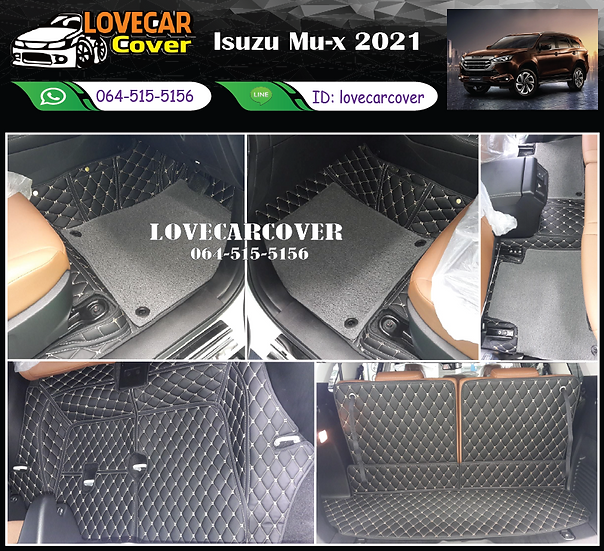 พรมรถยนต์ 7D สีดำด้ายครีม+ไวนิลสีเทา Isuzu Mu-x 2021