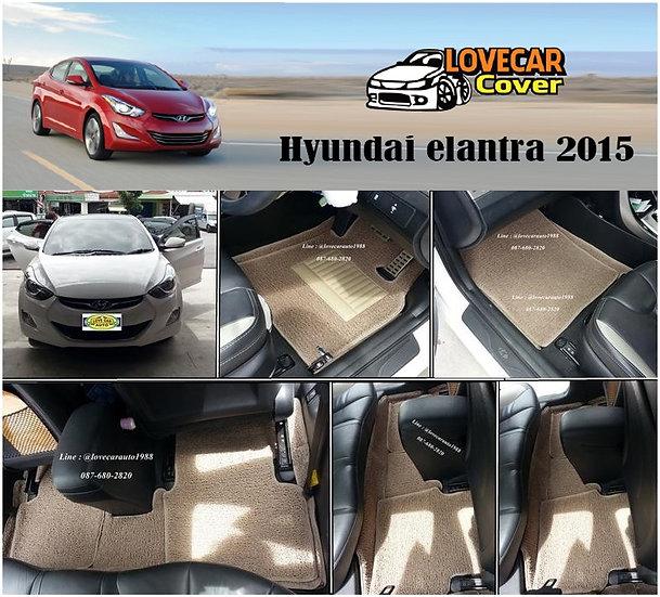 พรมดักฝุ่นรถยนต์ (พรมไวนิล) สีครีม Hyundai elantra 2015
