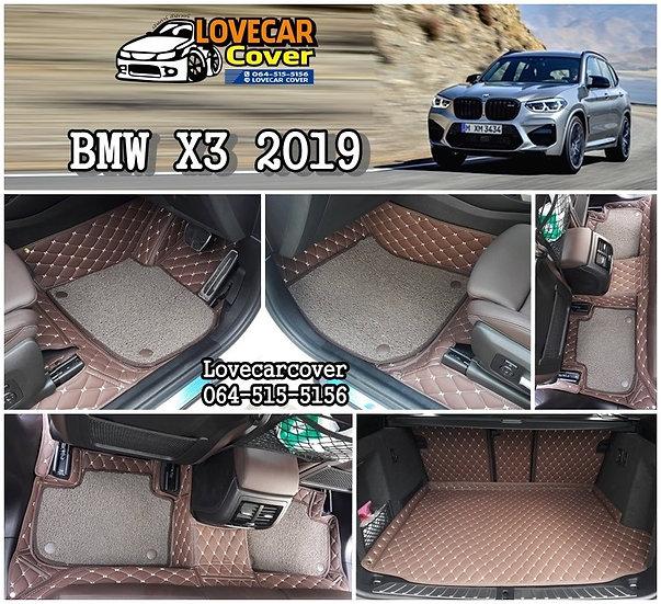 พรมรถยนต์ 7D สีกาแฟ+ไวนิลสีน้ำตาล BMW X3 2019