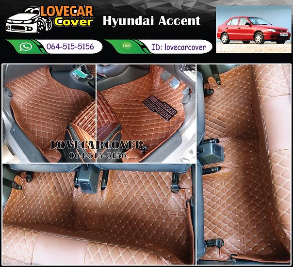 พรมรถยนต์ 6D สีน้ำตาลเข้ม Hyundai Accent