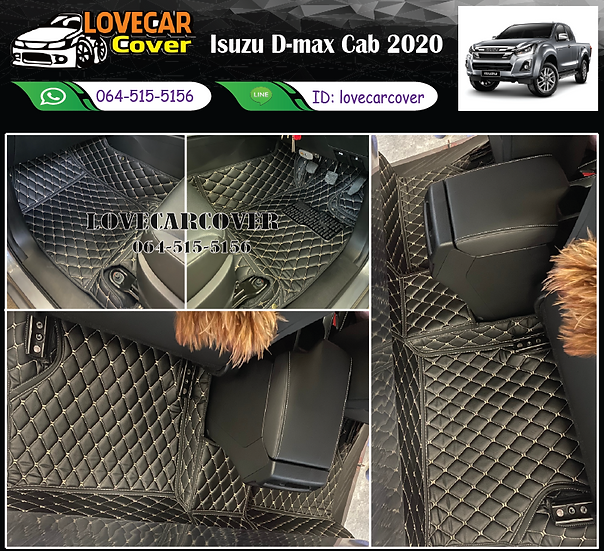 พรมรถยนต์ 6D สีดำด้ายครีม Isuzu D-max Cab 2020