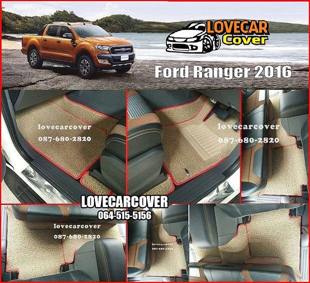 พรมดักฝุ่นรถยนต์ (พรมไวนิล) สีครีมขอบสีแดง Ford Ranger 2016