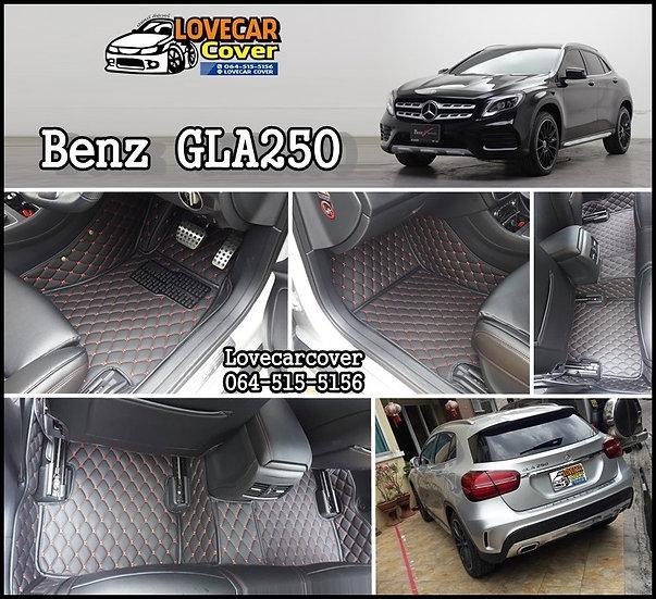พรมรถยนต์ 6d Benz Gla250