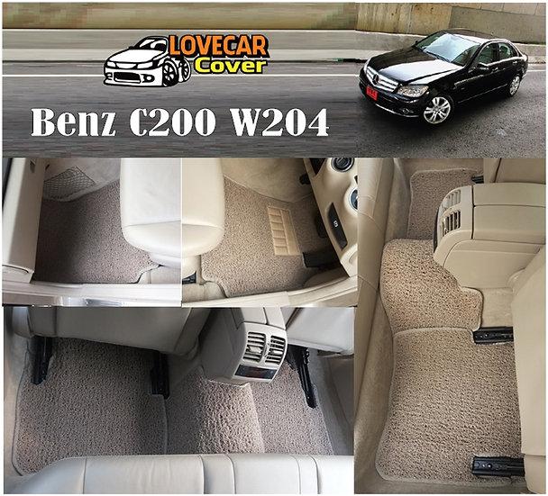 พรมดักฝุ่นรถยนต์ (พรมไวนิล) สีครีม Benz C200 W204