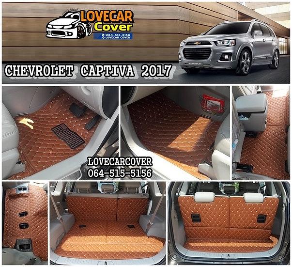 พรมปูพื้นรถยนต์ 6D สีน้ำตาลอ่อน CHEVROLET CAPTIVA 2017