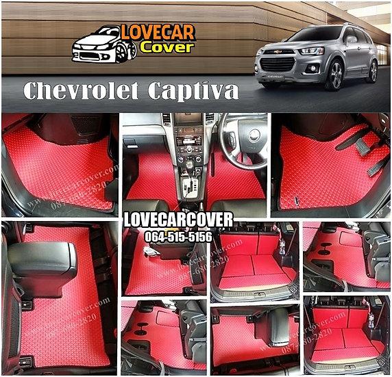 ผ้ายางกระดุมใหญ่ EVA สีแดง Chevrolet Captiva