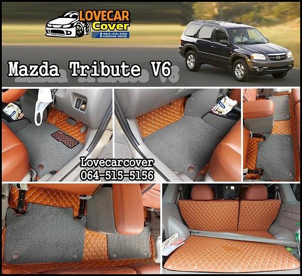 พรมรถยนต์ 7D สีน้ำตาลเข้ม+ไวนิลสีเทา Mazda Tribute V6