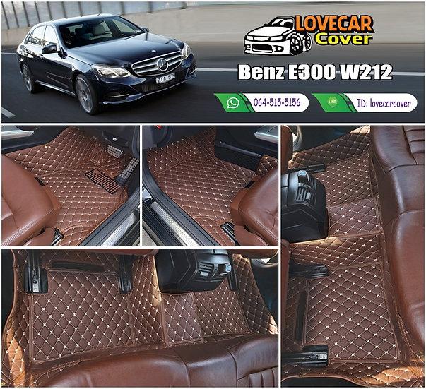 พรมรถยนต์ 6D สีกาแฟ Benz E300 W212