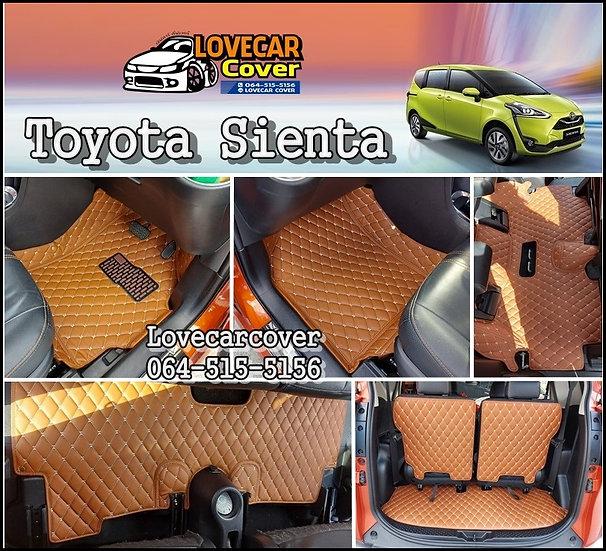 พรมปูพื้นรถยนต์ 6D สีน้ำตาลอ่อน Toyota Sienta