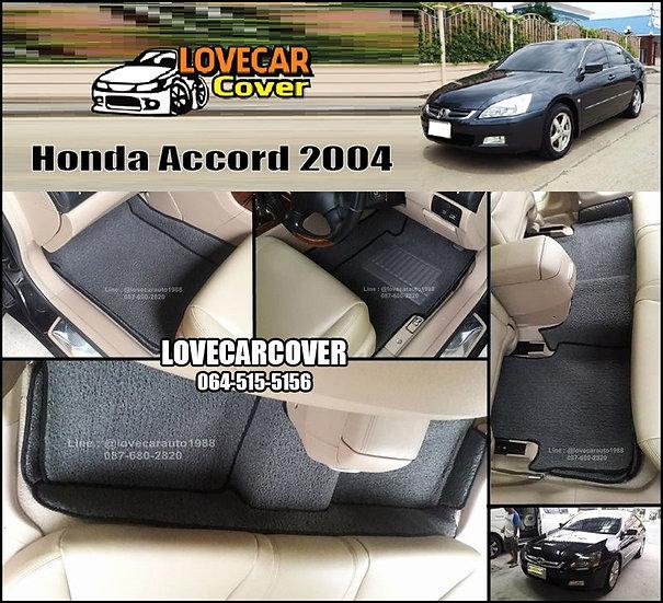 พรมดักฝุ่นรถยนต์ (พรมไวนิล) สีเทา Honda Accord 2004