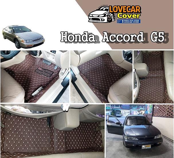 พรมปูพื้นรถยนต์ 6D สีน้ำตาลเข้ม Honda Accord G5