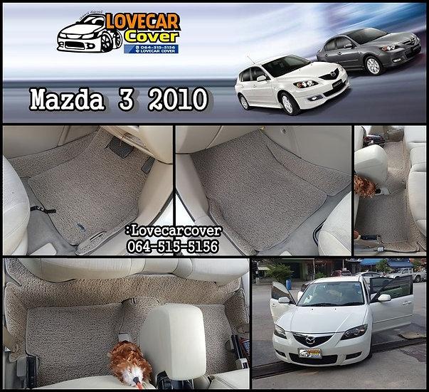 พรมไวนิลปูพื้นรถยนต์ สีเทา Mazda 3 2010