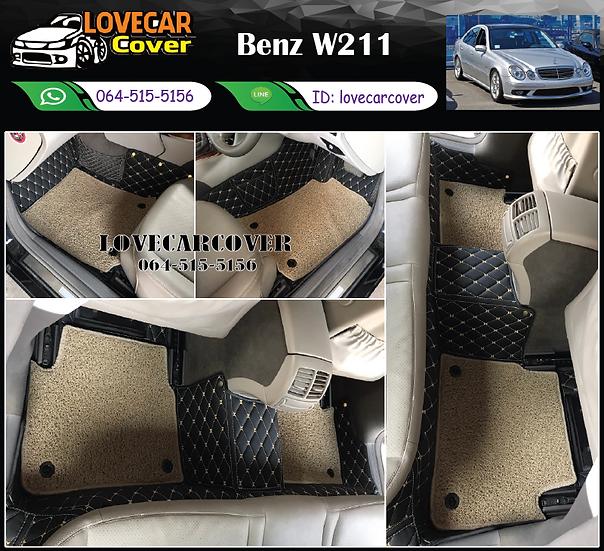 พรมรถยนต์ 7D สีดำด้ายครีม+ไวนิลสีครีม Benz W211