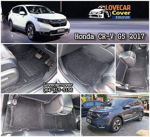 พรมดักฝุ่นรถยนต์ (พรมไวนิล) สีดำ Honda CR-V G5 2017