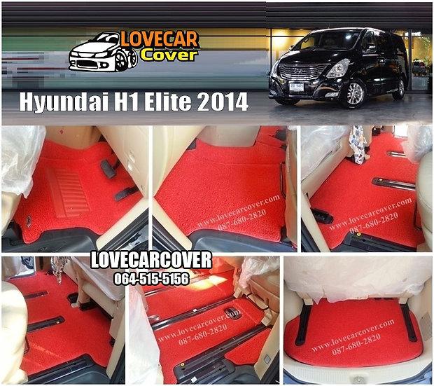 พรมดักฝุ่นรถยนต์ (พรมไวนิล) สีแดง Hyundai H1 Elite 2014