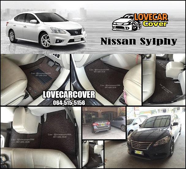 พรมดักฝุ่นรถยนต์ (พรมไวนิล) สีน้ำตาล Nissan Sylphy