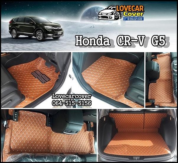 พรมรถยนต์ 6D สีน้ำตาลเข้ม Honda CR-V G5